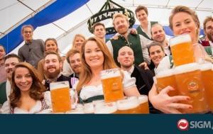 Γερμανία, Ακυρώθηκε, Oktoberfest, germania, akyrothike, Oktoberfest