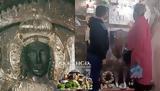ΤΩΡΑ – Άνοιξε, Ταξιαρχης, Εκκλησία, Αθήνας VIDEO,tora – anoixe, taxiarchis, ekklisia, athinas VIDEO