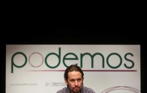 Πάμπλο Ιγκλέσιας, Podemos, Μαδρίτη, pablo igklesias, Podemos, madriti