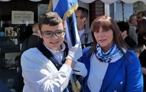 Μαρίας Μαργαρίτη, 13χρονου Δημήτρη Ζιώγα, Αυτισμό, marias margariti, 13chronou dimitri zioga, aftismo