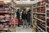 Η μεγάλη αλλαγή στα ψώνια στο σούπερ μάρκετ,