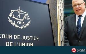 Ν Αιμιλίουνέος Γεν Εισαγγελέας Δικαστηρίου ΕΕ, n aimiliouneos gen eisangeleas dikastiriou ee