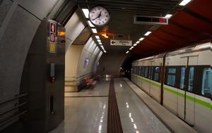 Απεργία, Πώς, Μετρό, Πέμπτη 65, apergia, pos, metro, pebti 65