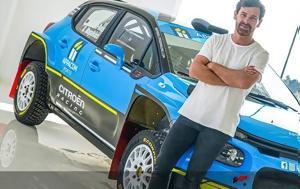 O Andre Villas-Boas, WRC