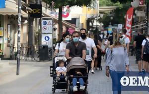 Κύπρος, Δευτέρα, kypros, deftera