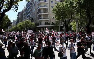 Ξεχωριστές, Θεσσαλονίκη, Πρωτομαγιά, xechoristes, thessaloniki, protomagia
