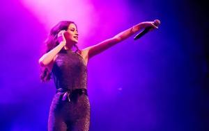 Στεφανία, Όσα, Ελλάδας, Eurovision 2021, stefania, osa, elladas, Eurovision 2021