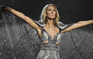 Celine Dion, Επαναπρογραμματίζει, 2023, Celine Dion, epanaprogrammatizei, 2023