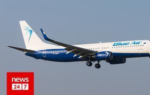 Ξεκίνησε, Blue Air, Βουκουρέστι, Ελλάδα, xekinise, Blue Air, voukouresti, ellada