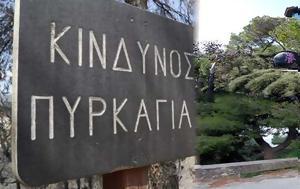 Δήμος Μεταμόρφωσης, Καθαρισμός, 2021, dimos metamorfosis, katharismos, 2021