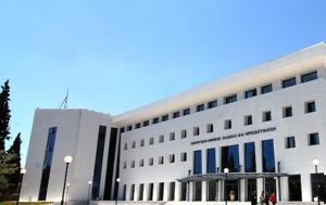 Κολλέγια ΙΕΚ ΣΔΕ, Σταδιακή, Δευτέρα 17 Μαΐου, kollegia iek sde, stadiaki, deftera 17 maΐou