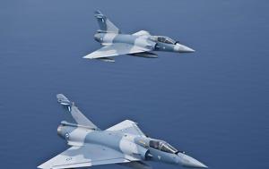 """""""Χρυσή """", ΕΑΒ, Mirage-2000, Γαλλία, """"chrysi """", eav, Mirage-2000, gallia"""