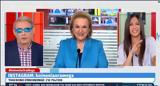 Ποιος, Ματίνας Παγώνη Χασαπόπουλος, Βούλγαρη, | Video,poios, matinas pagoni chasapopoulos, voulgari, | Video