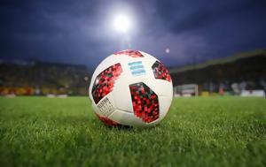 Πρόβα, Champions League, Super League, La Liga, prova, Champions League, Super League, La Liga