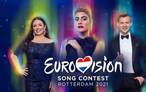 Εurovision 2021, Ελλάδας, eurovision 2021, elladas