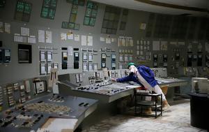 Ανησυχητικές, Τσερνόμπιλ, anisychitikes, tsernobil