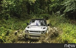 Δοκιμή, Land Rover Defender 90 P300P400, dokimi, Land Rover Defender 90 P300P400