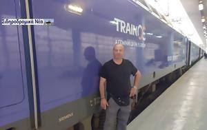 ΤΡΑΙΝΟΣΕ, 2021, trainose, 2021