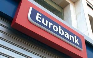 Eurobank, Ενθαρρυντικά, Eurobank, entharryntika