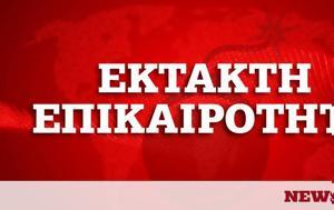 ΤΩΡΑ, Καραμπόλα, Κηφισό - Τραυματίες, tora, karabola, kifiso - travmaties