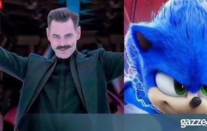 Τζιμ Κάρεϊ, Sonic, tzim karei, Sonic