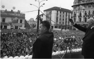 Γαλλικός Μάης 1968, Παραμύθι, Αλήθεια, Γαλλική, Ελληνική, gallikos mais 1968, paramythi, alitheia, galliki, elliniki