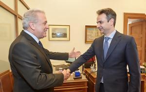Αβραμόπουλος, Α' Αθηνών, avramopoulos, a' athinon