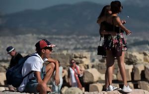 Τουρισμός, Έτοιμη, Ελλάδα, tourismos, etoimi, ellada
