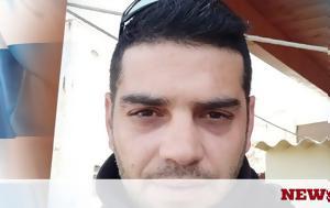 Βαρύ, 38χρονο Γιώργο, Αδερφέ, vary, 38chrono giorgo, aderfe
