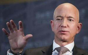 Πέντε, Jeff Bezos, pente, Jeff Bezos