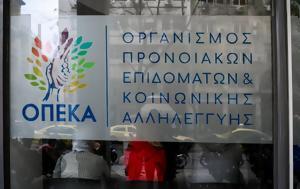 Κοινωνικό Εισόδημα Αλληλεγγύης -, koinoniko eisodima allilengyis -