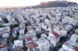 Ακίνητα, Αθήνα, – Αποκτά,akinita, athina, – apokta