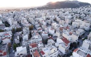 Ακίνητα, Αθήνα, – Αποκτά, akinita, athina, – apokta