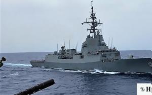 Πολεμικό Ναυτικό, Υπέγραψε, ΑΤΟΜ GROUP, polemiko naftiko, ypegrapse, atom GROUP