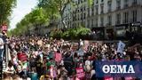 Χιλιάδες, Παρισιού - Ζητούν,chiliades, parisiou - zitoun
