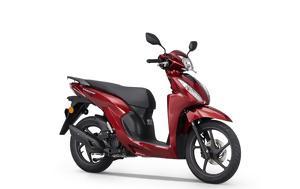 Honda, – Υψηλή, Honda, – ypsili
