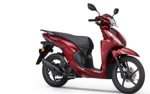 Εκσυγχρονισμός, Honda Vision 110, 2021, eksygchronismos, Honda Vision 110, 2021