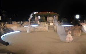 Φεστιβάλ Αθηνών, Επιδαύρου 2021, Πότε, festival athinon, epidavrou 2021, pote