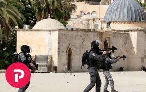 Ισραήλ Παλαιστίνη, Ιερουσαλήμ, israil palaistini, ierousalim