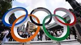 Ολυμπιακοί Αγώνες, Ιάπωνες,olybiakoi agones, iapones