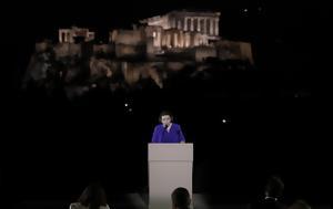 Μενδώνη, Ακρόπολη, mendoni, akropoli