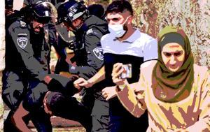 """Ιερουσαλήμ, Ερντογάν, Ισραήλ, """"τρομοκρατία"""", ierousalim, erntogan, israil, """"tromokratia"""""""