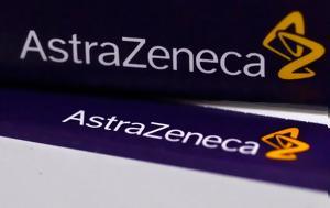 Εμβόλιο AstraZeneca, Ελλάδα, Κομισιόν, emvolio AstraZeneca, ellada, komision