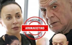 Άκης-Βίκυ-Σμπώκος, Πόλεμος, 10 000 000, akis-viky-sbokos, polemos, 10 000 000