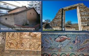 Πολιτιστική, Ελλάδα – Έργα, Πολιτισμού, Ταμείο Ανάκαμψης, politistiki, ellada – erga, politismou, tameio anakampsis