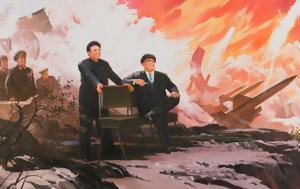 Τέχνη, Βόρεια Κορέα, Πύραυλοι, Κιμ, techni, voreia korea, pyravloi, kim