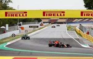 Χάμιλτον, Pirelli, Ισπανία, chamilton, Pirelli, ispania