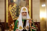 Καζάν, Συλλυπητήρια Πατριάρχη Μόσχας,kazan, syllypitiria patriarchi moschas