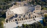 Φεστιβάλ Αθηνών – Επιδαύρου,festival athinon – epidavrou