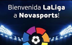 Bienvenida La Liga, Νovasports, Novasports, Bienvenida La Liga, novasports, Novasports